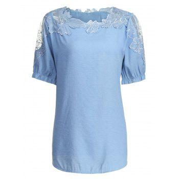 Lace Trim Beaded Plus Size Top