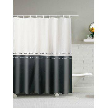 Two Tone Water Resistant Polyester Shower Curtain