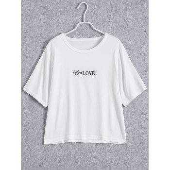 Cropped Love Graphic Tee
