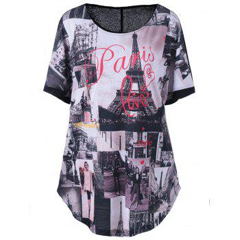 Plus Size Eiffel Tower Long Funny T-Shirt