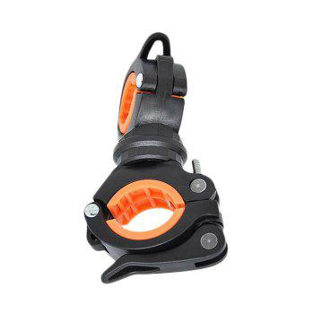 360 Degree Ratation Multifunction Bicycle Lamp Holder -  BLACK/ORANGE