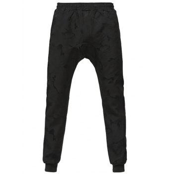 Camouflage Elastic Waist Jogger Pants