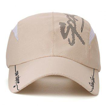 Mesh Splicing Letters Printed Baseball Hat - CANDY BEIGE