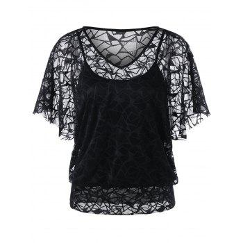 Cami Top Insert Sheer Lace Blouse