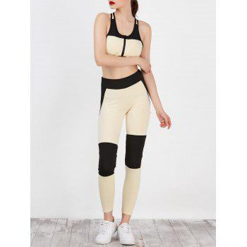 Padded Zip Up Sporty Bra With Leggings