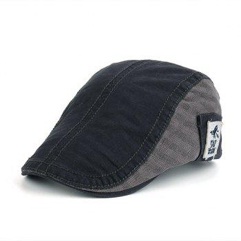 Applique Panel Design UV Protection Jeff Cap