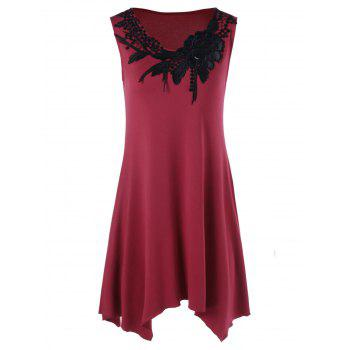 Embroidered Tunic Long Tank Top
