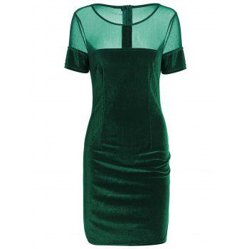 Velvet Fitted Mini Bandage Dress