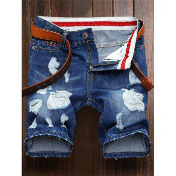Straight Legs Zippered Ripped Denim Shorts