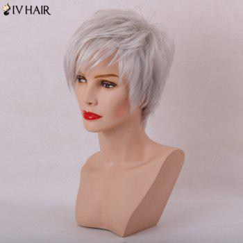 Siv Hair Short Layered Cut Straight Sided Bang Capless Human Hair Wig - WHITE