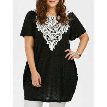 Long Plus Size Lace Insert Baggy T-Shirt