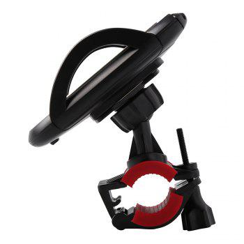 360 Degree Rotation Bicycle Phone Holder  -  BLACK/GREY