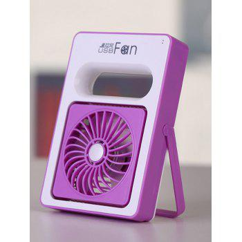 Adjustment Mini USB Rechargeable Desk Fan