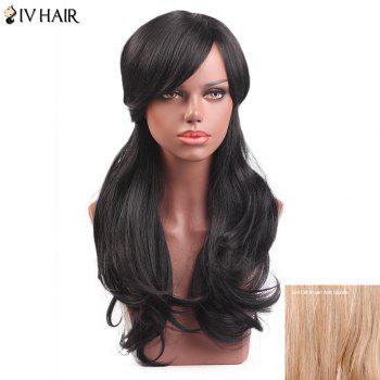Siv Hair Long Slightly Curly Sided Bang Capless Human Hair Wig