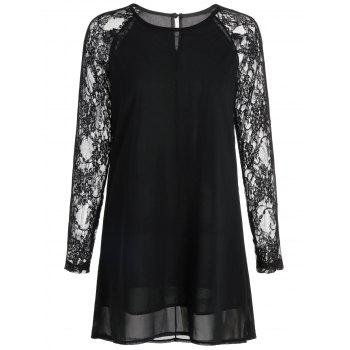 Lace Panel High Low Chiffon Dress