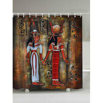 Waterproof Ancient Egypt Painting Shower Curtain