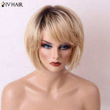 Siv Hair Short Bob Gradient Straight Sided Bang Capless Human Hair Wig - GOLDEN BROWN/BLONDE