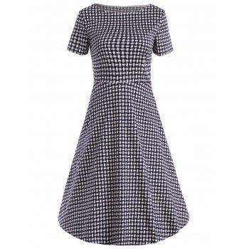 Vintage Boat Neck Weave Print Flare Dress