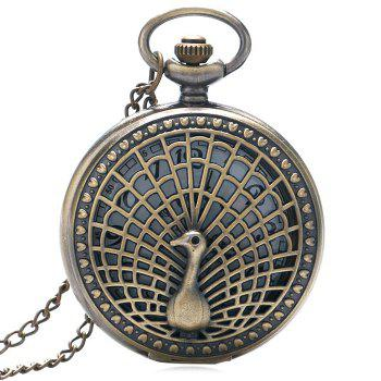 Peacock Carving Vintage Pocket Watch - COPPER COLOR COPPER COLOR