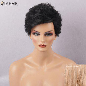 Siv Hair Short Layered Cut Capless Fluffy Human Hair Wig