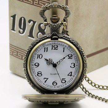 DAD Carving Vintage Pocket Watch - COPPER COLOR
