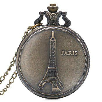 Eiffel Tower Vintage Pocket Watch - COPPER COLOR COPPER COLOR