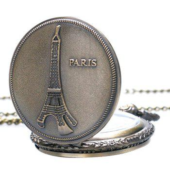Eiffel Tower Vintage Pocket Watch -  COPPER COLOR