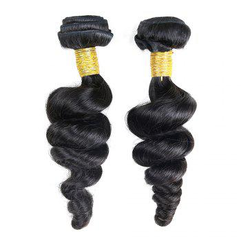3 Pcs Dyeable Loose Wave Brazilian Virgin Human Hair Weave - NATURAL COLOR 16INCH*18INCH*20INCH