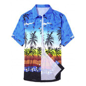 Coconut Palm Print Hawaiian Shirt