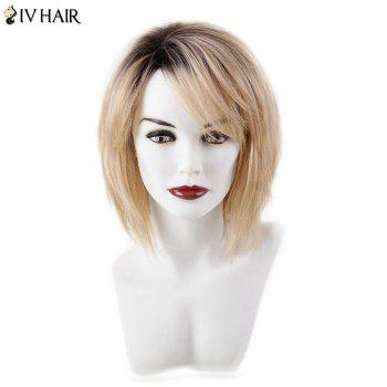 Siv Hair Short Bob Haircut Side Bang Capless Human Hair Wig