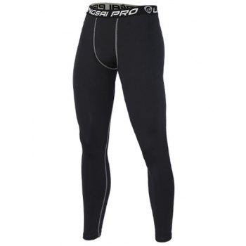 Skinny Quick Dry Stitching Athletic Pants