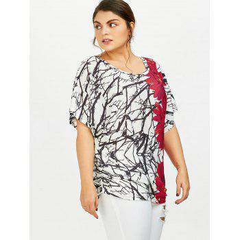 Plus Size Shirred Side Floral T-Shirt - WHITE 2XL