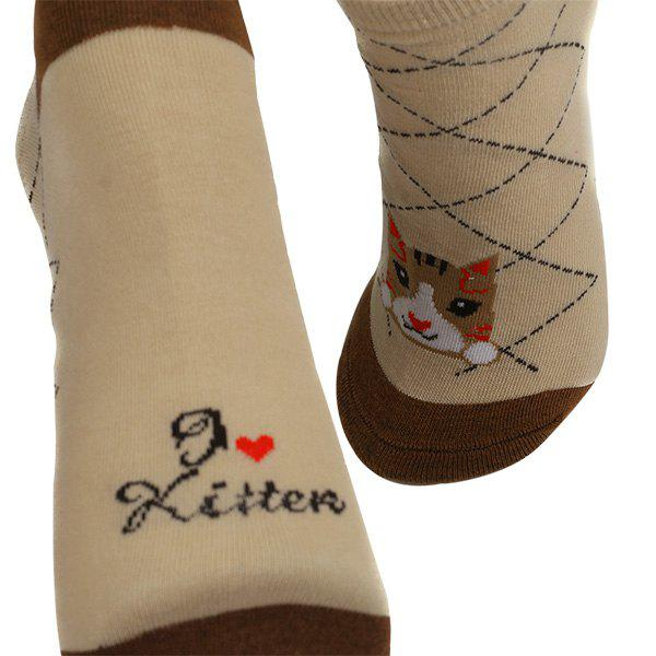 Knitting Striped Cartoon Cat Ankle Socks - COFFEE