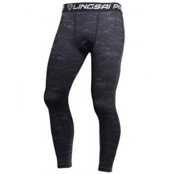 Skinny Quick Dry Heather Athletic Pants