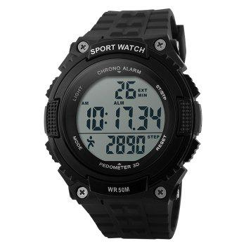 SKMEI Outdoor Pedometer Sports Watch