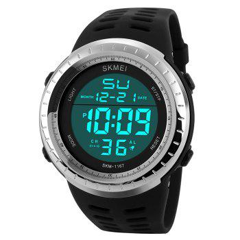 SKMEI Pedometer Digital Luminous Sports Watch