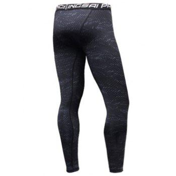 Skinny Quick Dry Heather Athletic Pants - BLACK 2XL