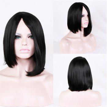 Adiors Short Asymmetric Bob Side Part Straight Synthetic Wig