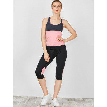Two Tone U Neck Running Athletic Vest - PINK PINK
