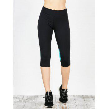 Two Tone Workout Capri Leggings - Bleu Vert XL