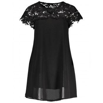 Lace Openwork Chiffon Casual Dress