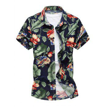 Stretchy Floral Short Sleeve Shirt