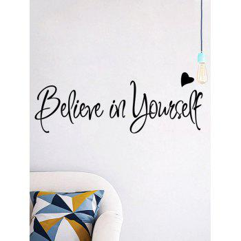 Inspirational Believe in Yourself Art Wall Sticker