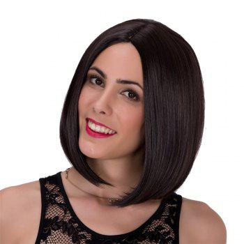 Ladylike Short Centre Parting Capless Straight Dark Brown Women's Synthetic Wig - DEEP BROWN