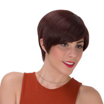 Stylish Short Dark Brown Synthetic Straight Women's Capless Adiors Wig