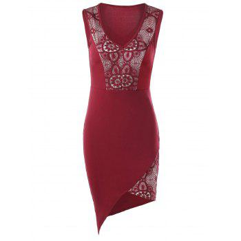 Lace Insert Asymmetric Fitted Dress