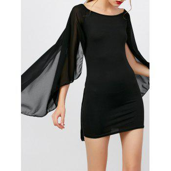 Chiffon Panel Mini Dress