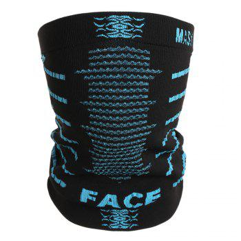 Multifunction Windproof Outdoor Cycling Face Mask
