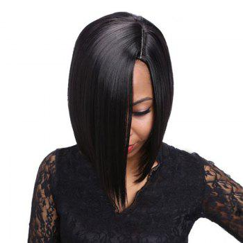 Siv Hair Silky Straight Side Parting Short Bob Human Hair Wig