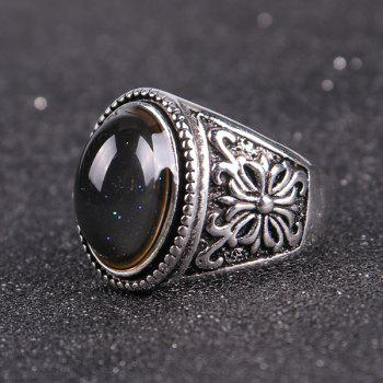 Faux Gemstone Engraved Crucifix Ring - SILVER 8